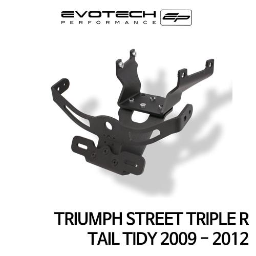 트라이엄프 STREET TRIPLE R 번호판휀다리스키트 2009-2012 에보텍