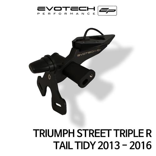 트라이엄프 STREET TRIPLE R 번호판휀다리스키트 2013-2016 에보텍