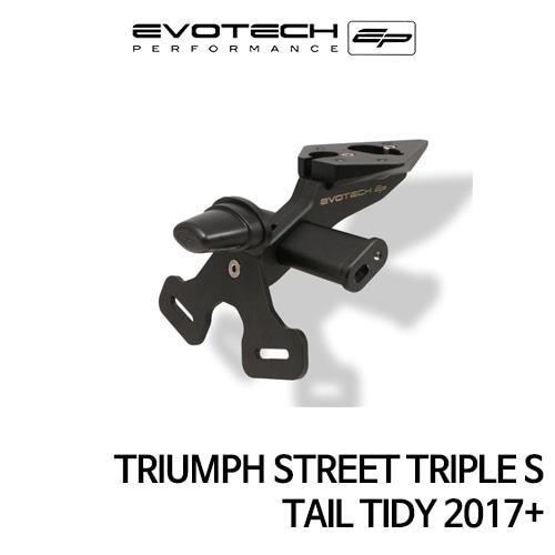 트라이엄프 STREET TRIPLE S 번호판휀다리스키트 2017+ 에보텍