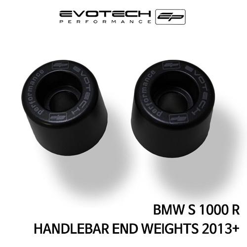 BMW S1000R 핸들발란스 2013+ (Black Color) 에보텍