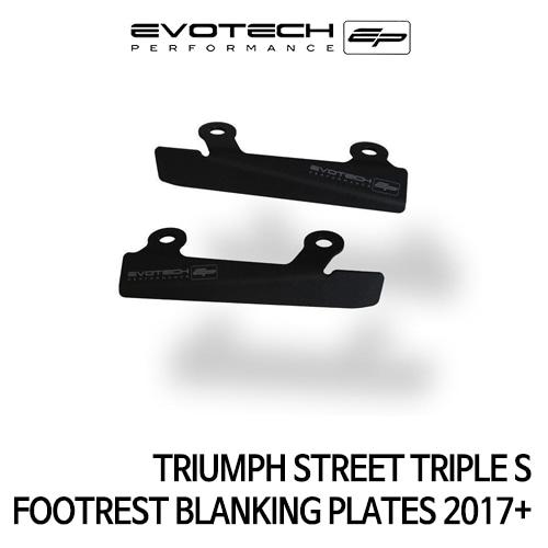 트라이엄프 STREET TRIPLE S FOOTREST BLANKING PLATES 2017+ 에보텍