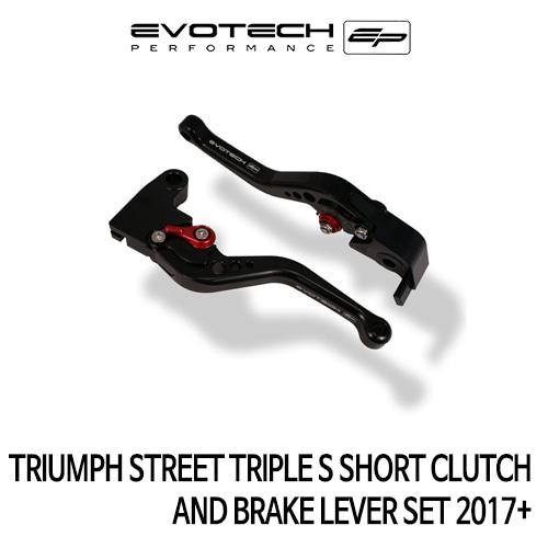 트라이엄프 STREET TRIPLE S 숏클러치브레이크레버세트 2017+ 에보텍