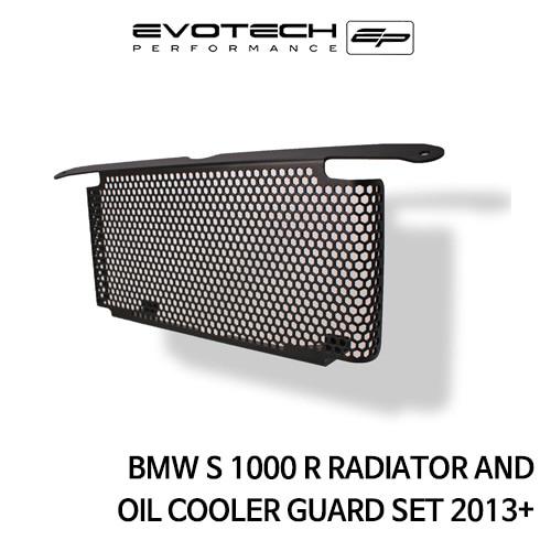 BMW S1000R RADIATOR AND 오일쿨러가드 SET 2013+ 에보텍