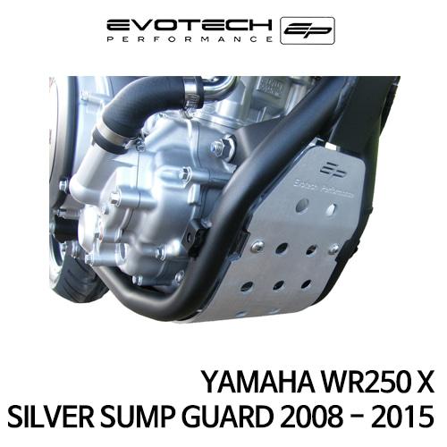 야마하 WR250X SILVER SUMP GUARD 2008-2015 에보텍