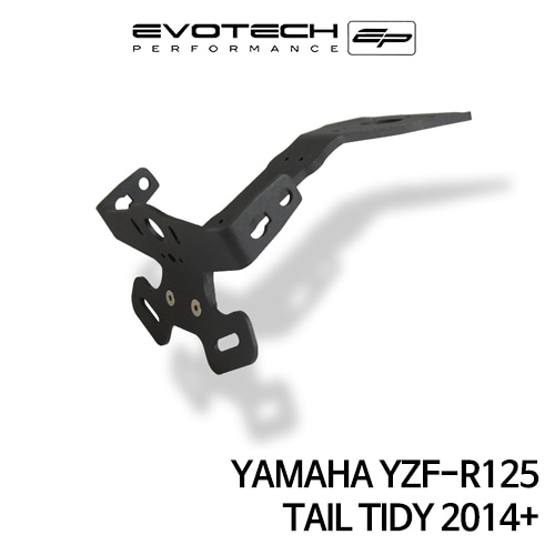 야마하 YZF-R125 번호판휀다리스키트 2014+ 에보텍