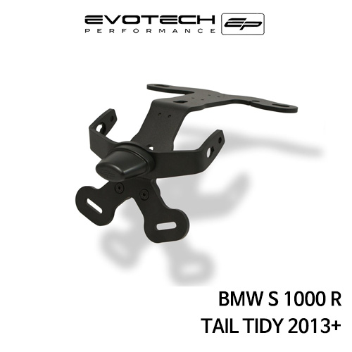 BMW S1000R 번호판휀다리스키트 2013+ 에보텍