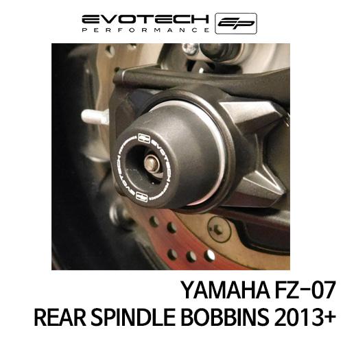 야마하 FZ-07 리어휠스윙암슬라이더 2013+ 에보텍