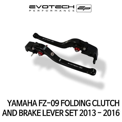 야마하 FZ-09 접이식클러치브레이크레버세트 2013-2016 에보텍