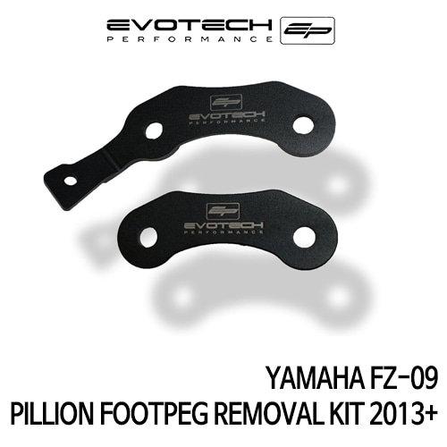 야마하 FZ-09 PILLION FOOTPEG REMOVAL KIT 2013+ 에보텍