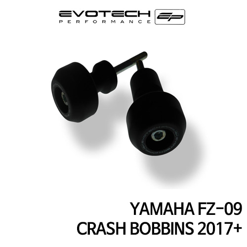 야마하 FZ-09 CRASH BOBBINS 2017+ 에보텍