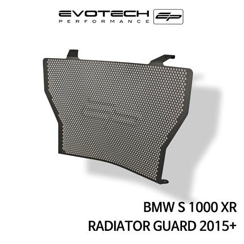 BMW S1000XR 라지에다가드 2015+ 에보텍