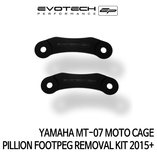 야마하 MT-07 MOTO CAGE PILLION FOOTPEG REMOVAL KIT 2015+ 에보텍
