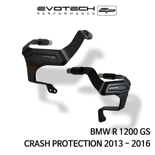 BMW R1200GS 프레임슬라이더 2013-2016 에보텍