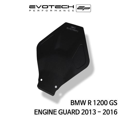 BMW R1200GS ENGINE GUARD 2013-2016 에보텍