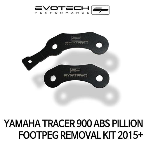 야마하 TRACER900 ABS PILLION FOOTPEG REMOVAL KIT 2015+ 에보텍