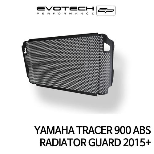 야마하 TRACER900 ABS 라지에다가드 2015+ 에보텍