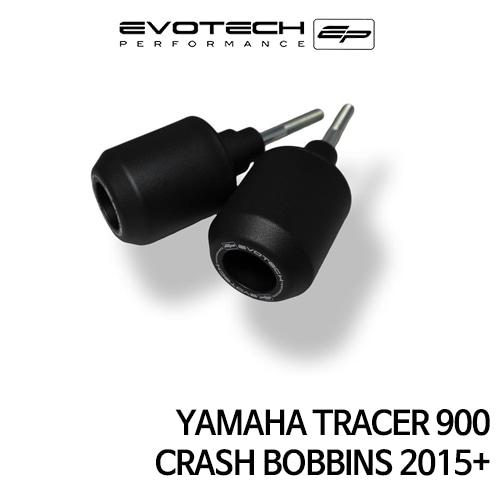 야마하 TRACER900 CRASH BOBBINS 2015+ 에보텍