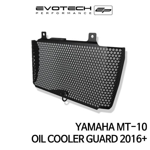 야마하 MT-10 오일쿨러가드 2016+ 에보텍