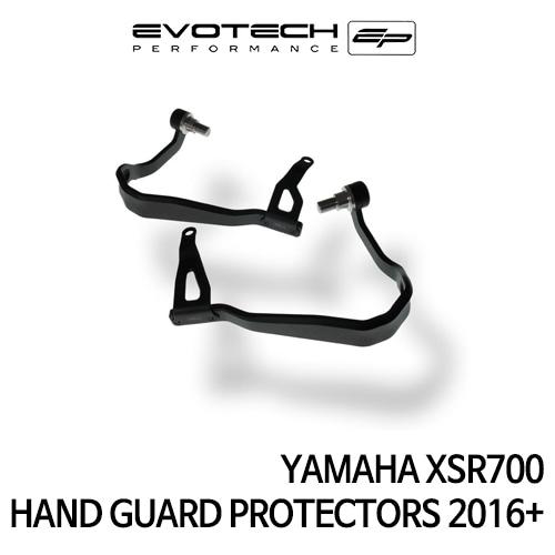 야마하 XSR700 HAND GUARD PROTECTORS 2016+ 에보텍