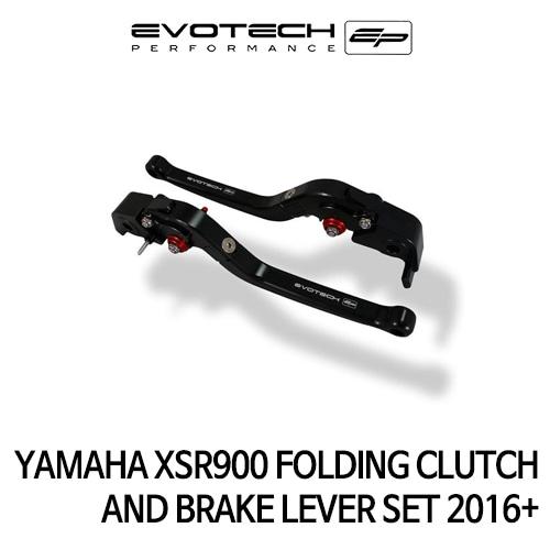 야마하 XSR900 접이식클러치브레이크레버세트 2016+ 에보텍