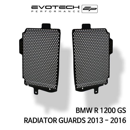 BMW R1200GS 라지에다가드S 2013-2016 에보텍