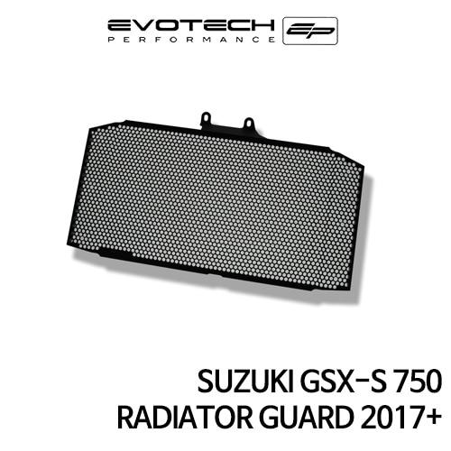 스즈키 GSXS750 라지에다가드 2017+ 에보텍
