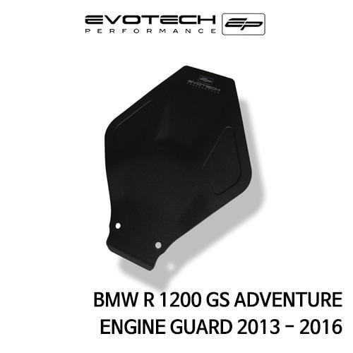 BMW R1200GS ADVENTURE ENGINE GUARD 2013-2016 에보텍