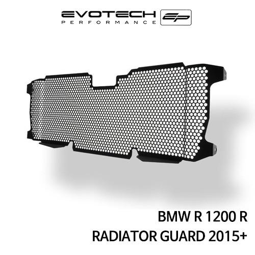 BMW R1200R 라지에다가드 2015+ 에보텍