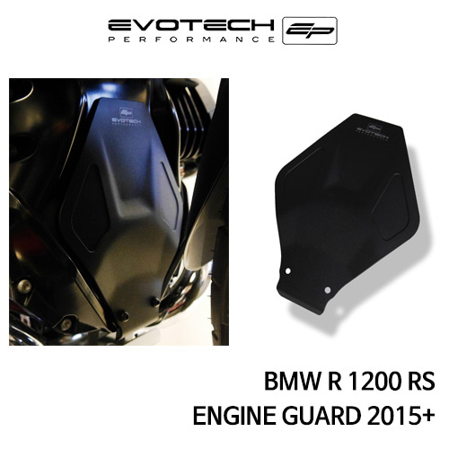 BMW R1200RS ENGINE GUARD 2015+ 에보텍