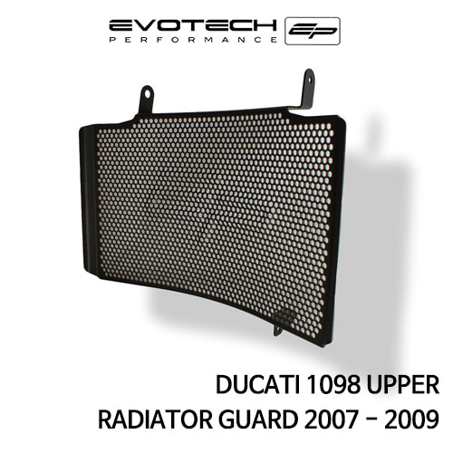 두카티 1098 UPPER 라지에다가드 2007-2009 에보텍
