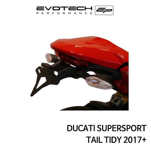 두카티 슈퍼스포츠 번호판휀다리스키트 2017+ 에보텍