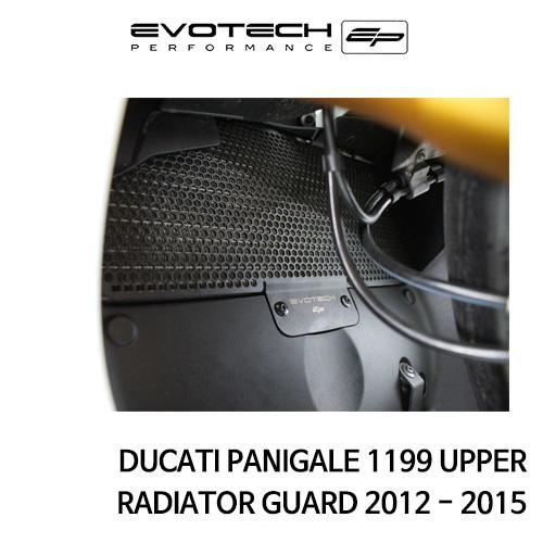 두카티 파니갈레1199 UPPER 라지에다가드 2012-2015 에보텍