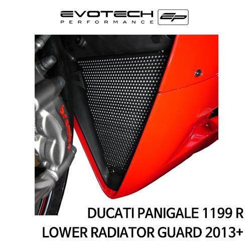 두카티 파니갈레1199R LOWER 라지에다가드 2013+ 에보텍