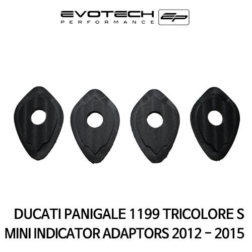 두카티 파니갈레 1199 TRICOLORE S MINI INDICATOR ADAPTORS 2012-2015 에보텍