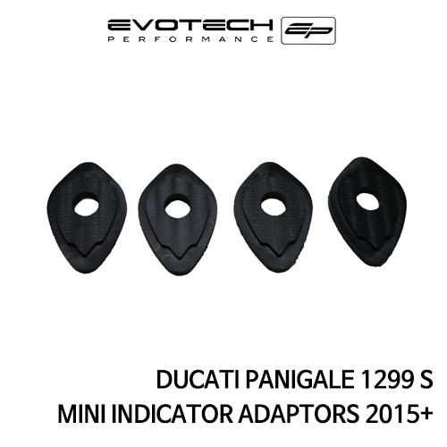 두카티 파니갈레1299S MINI INDICATOR ADAPTORS 2015+ 에보텍
