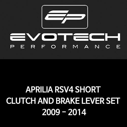아프릴리아 RSV4 숏클러치브레이크레버세트 2009-2014