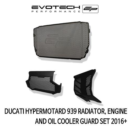 두카티 하이퍼모타드939 RADIATOR, ENGINE AND 오일쿨러가드 SET 2016+ 에보텍