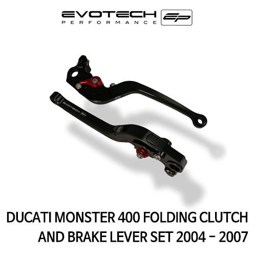 두카티 몬스터400 접이식클러치브레이크레버세트 2004-2007 에보텍