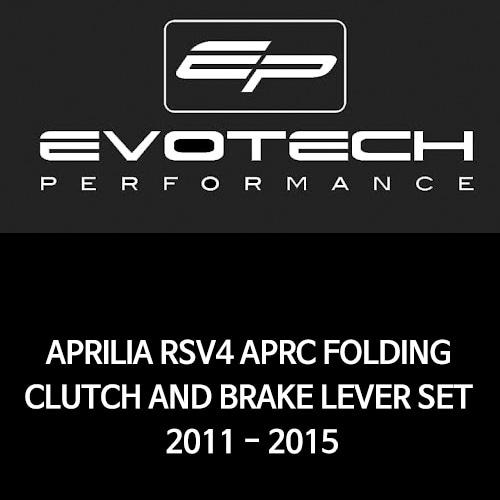 아프릴리아 RSV4 APRC 접이식클러치브레이크레버세트 2011-2015 에보텍