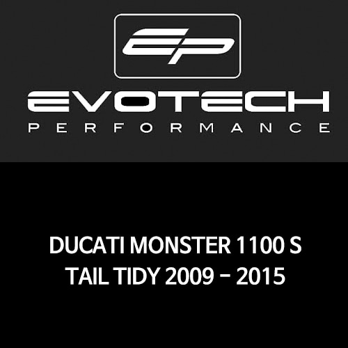 두카티 몬스터1100S 번호판휀다리스키트 2009-2015 에보텍