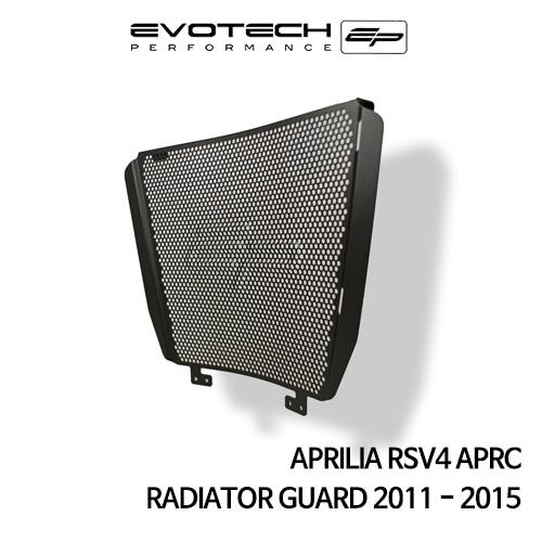 아프릴리아 RSV4 APRC 라지에다가드 2011-2015 에보텍