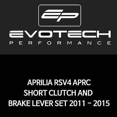 아프릴리아 RSV4 APRC 숏클러치브레이크레버세트 2011-2015 에보텍