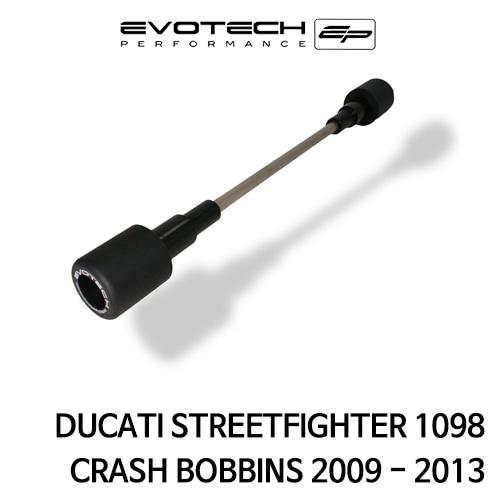 두카티 스트리트파이터1098 CRASH BOBBINS 2009-2013 에보텍