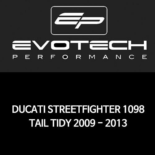 두카티 스트리트파이터1098 번호판휀다리스키트 2009-2013 에보텍