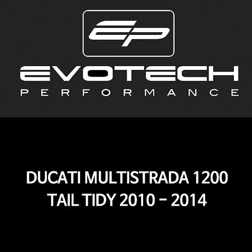 두카티 멀티스트라다1200 번호판휀다리스키트 2010-2014 에보텍