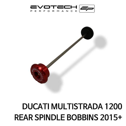 두카티 멀티스트라다1200 리어휠스윙암슬라이더 2015+ 에보텍