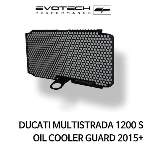 두카티 멀티스트라다1200S 오일쿨러가드 2015+ 에보텍