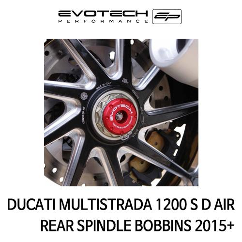 두카티 멀티스트라다1200S D AIR 리어휠스윙암슬라이더 2015+ 에보텍