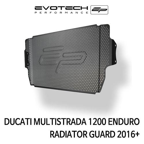 두카티 멀티스트라다1200 ENDURO 라지에다가드 2016+ 에보텍