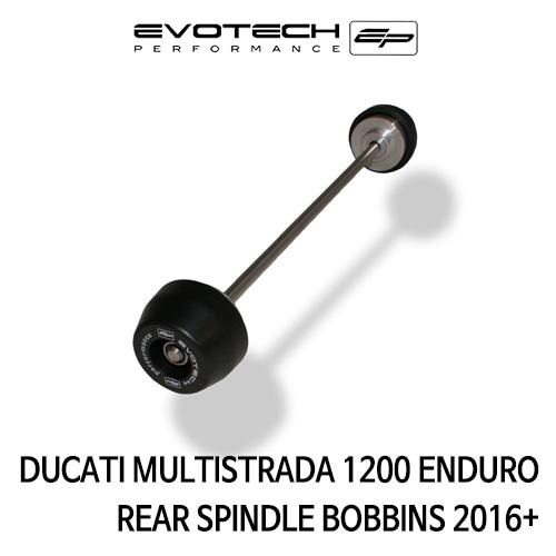 두카티 멀티스트라다1200 ENDURO 리어휠스윙암슬라이더 2016+ 에보텍